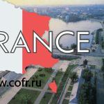 Улицы и парки в Екатеринбурге