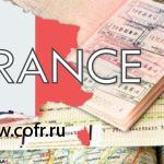 Оформление временной регистрации в Ростове-на-Дону для иностранцев и граждан РФ