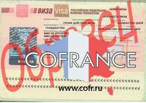 Транзитная виза в Россию для иностранцев