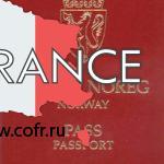 Виза в Россию для граждан Норвегии