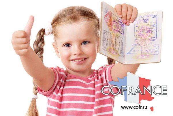Как правильно вписать ребенка в загранпаспорт в 2018 году
