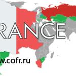 Кому нужна виза в Россию?