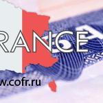 Виза в Россию