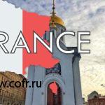 Церкви и соборы в Новосибирске